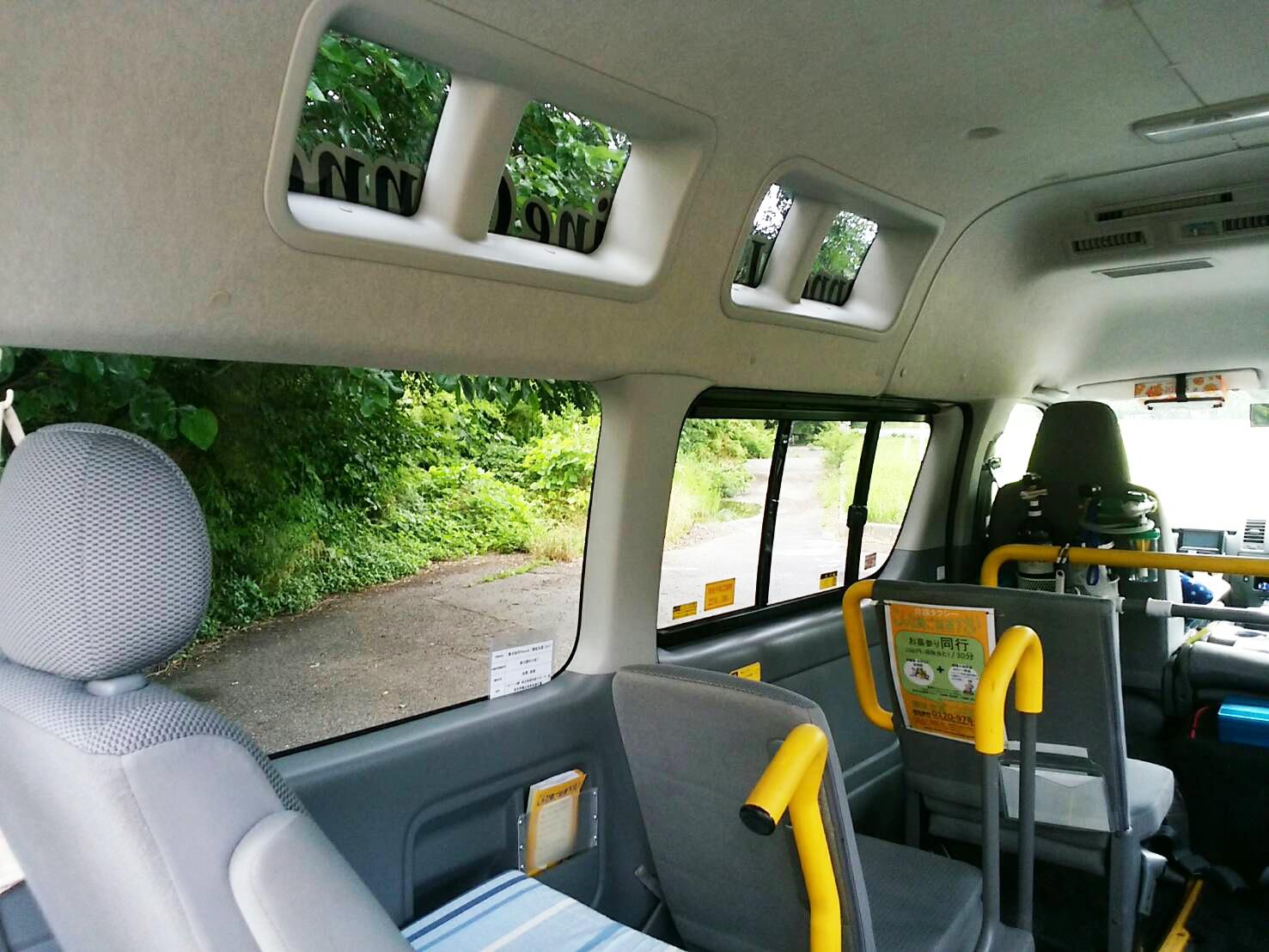 車内は快適な空間を気にしながら設計