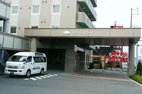 ご利用者さまと大阪へ 出発!!
